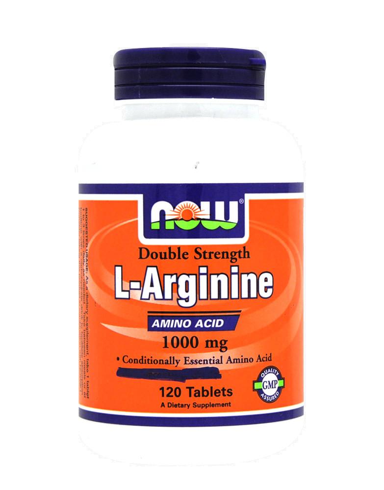L arginine containing foods