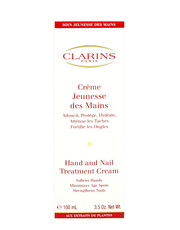 Hand and Nail Treatment Cream 100ml