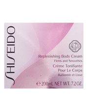Global Body-Replenishing Body Cream 200ml