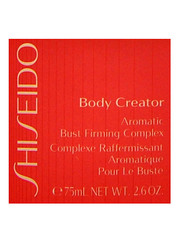 Body Creator - Aromatic Bust Firming Complex 75ml