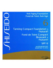 Tanning Compact Foundation N SPF6 (Natural) 12gr