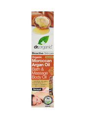 Organic Moroccan Argan Oil - Bath & Massage Body Oil 100ml