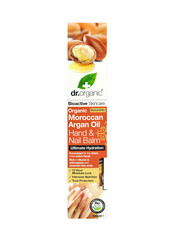 Organic Moroccan Argan Oil - Hand & Nail Balm 100ml
