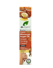 Organic Moroccan Argan Oil - Breast Firming Cream 100ml