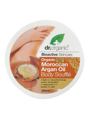 Organic Moroccan Argan Oil - Body Soufflé 200ml