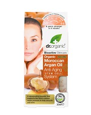 Organic Moroccan Argan Oil - Anti Aging Stem Cell System 30ml