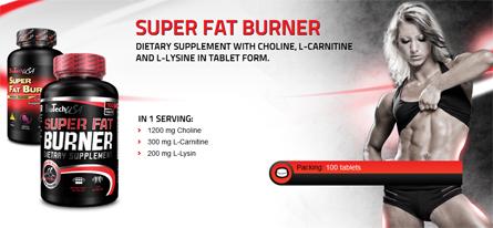 BioTechUSA Super Fat Burner - caps (Supliment pentru arderea grasimilor) - Preturi